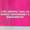 Leohnan