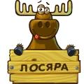 fargate.ru
