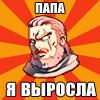 Томатный князь Юлий