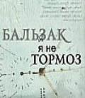 Даркис Тентаклис