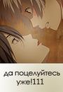 Teki_mikata