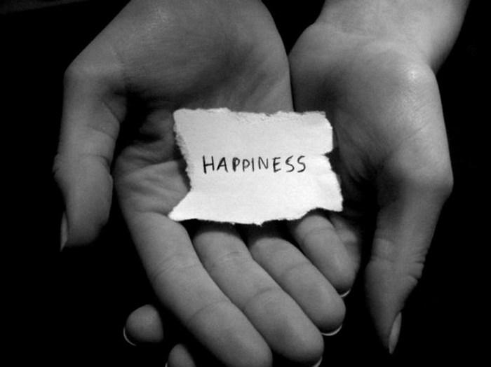 Что сделает тебя счастливей?!