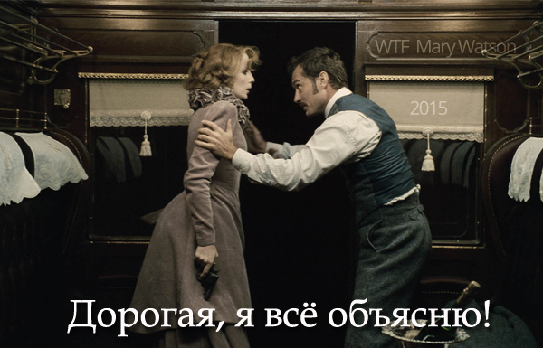Шерлок и молли любовный секс
