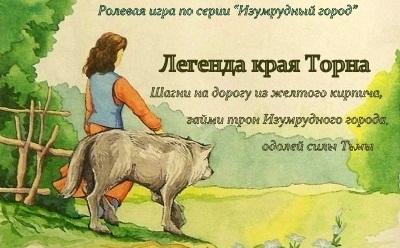 http://static.diary.ru/userdir/2/7/3/3/2733820/78124148.jpg