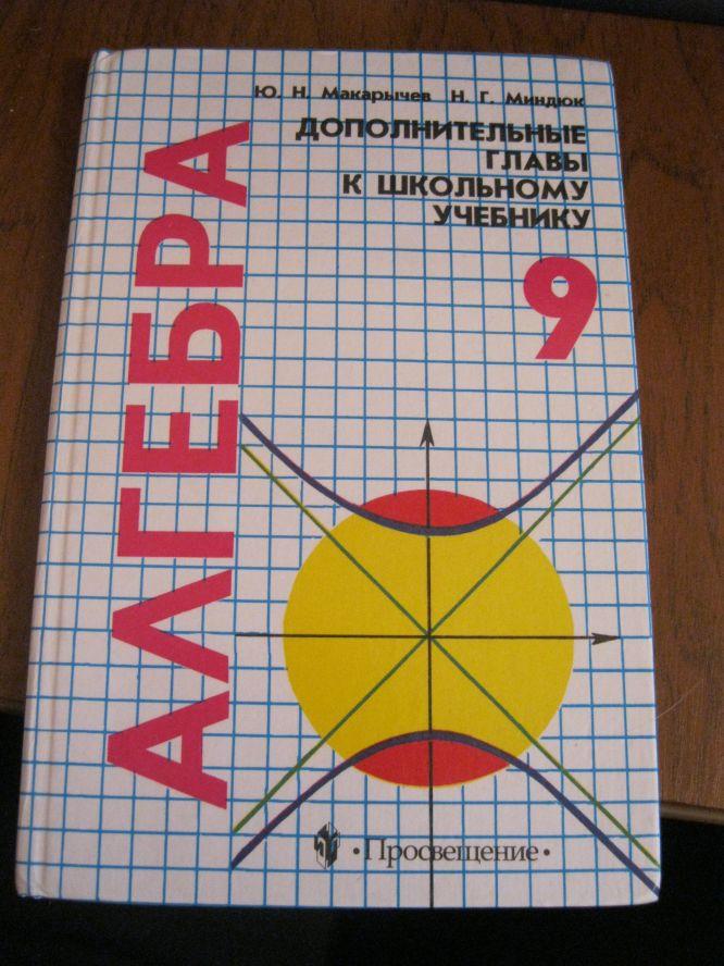 Решебник для Рабочей Тетради по Истории России 8 Класс Данилов Косулина