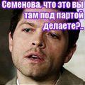 tara_dea