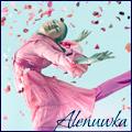 Alenuwka