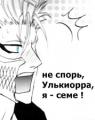 Какой_то_Монстр [DELETED user]