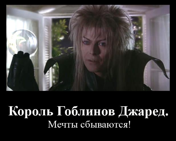 http://static.diary.ru/userdir/2/7/3/7/2737747/71625366.jpg