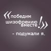 Василиск Рина