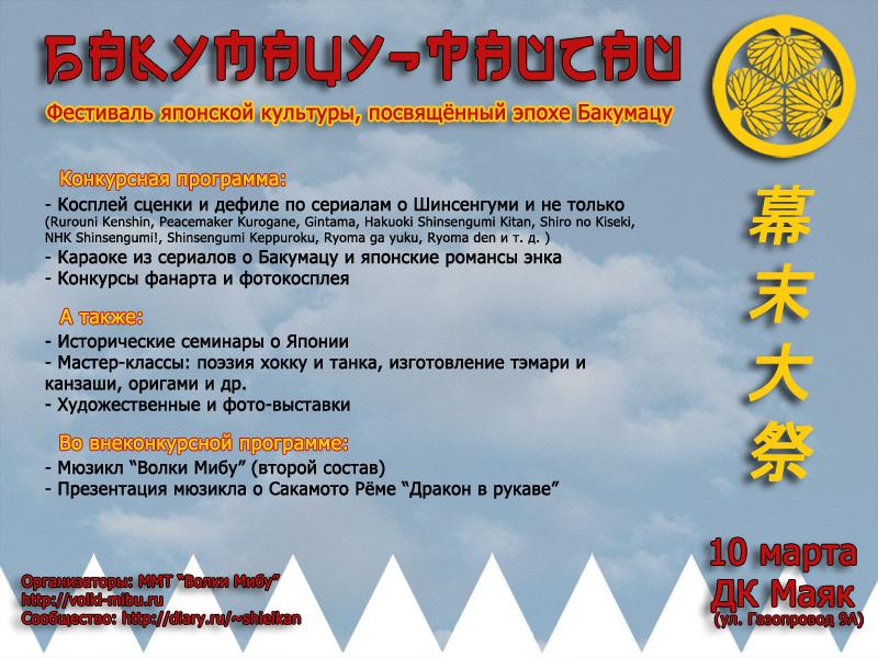 http://static.diary.ru/userdir/2/7/5/1/27518/72865665.jpg