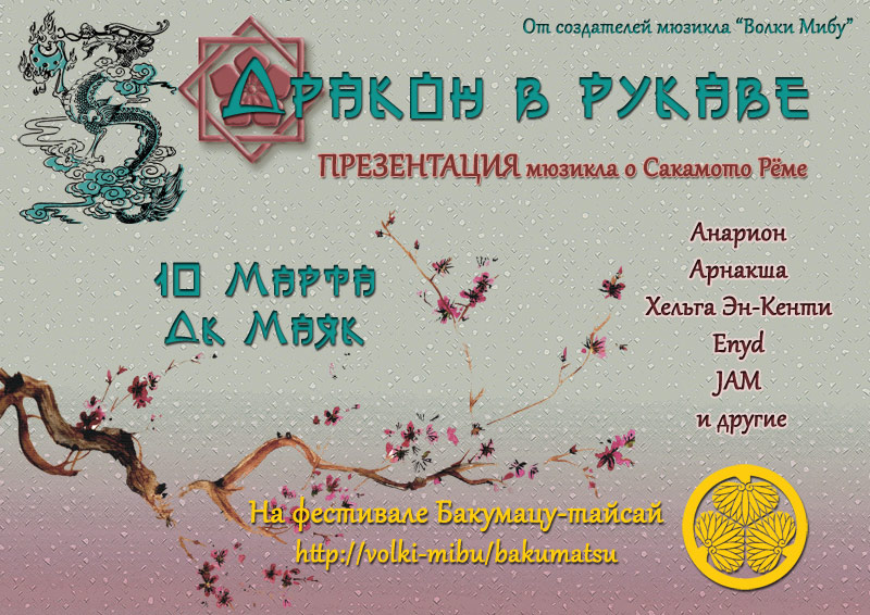 http://static.diary.ru/userdir/2/7/5/1/27518/73839162.jpg