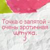 Чертёнок_
