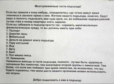 Уличные Хулиганки Засветили Трусики, Избивая Прохожего – Робокоп 2 (1990)