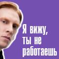 Виктория Инферно
