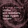 barski_