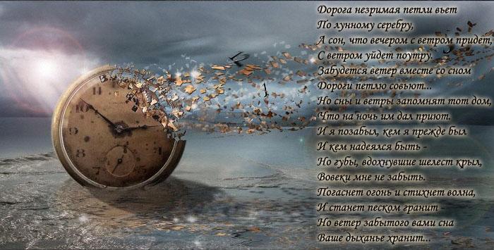 http://static.diary.ru/userdir/2/7/8/9/278938/45243032.jpg