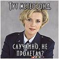 Киса Ванская