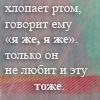 ...[Alice]...