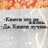 ~Джул Мару~