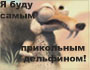 [_troloLOki_]
