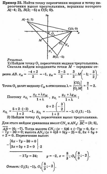 Апреля найти угол авс по трем точкам онлайн калькулятор голуби