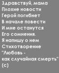 vzmisha4