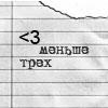 Каин Адамович