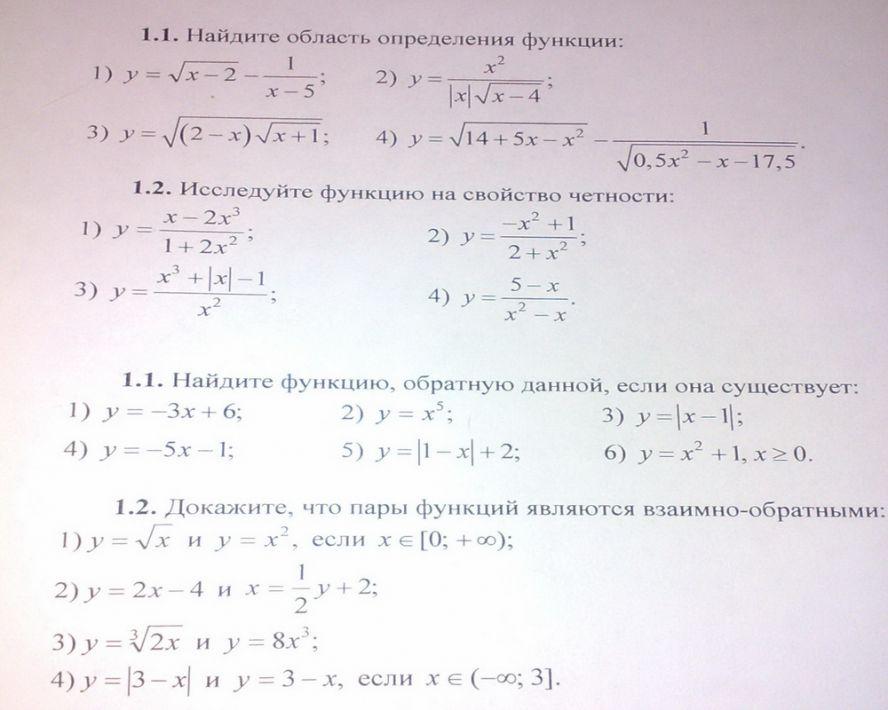 x2 алгебре f 3 2x x по гдз