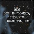 Арчибальд Сигизмундович