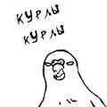 Sylphur