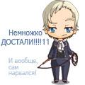 айронмайденовский