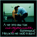 Акын 013 [DELETED user]