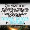 Neil_Dylandy