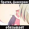 Юно любит Юкитеру