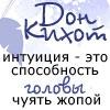 meg kudrow