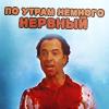 tata_red
