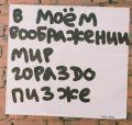 Дж. Бетельгейзе
