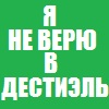 dean_leto