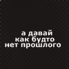 Мэйнард Рихтер