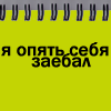 VikaDark