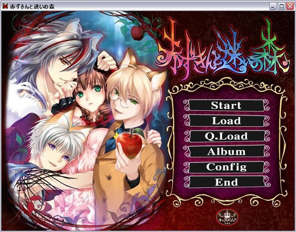 R18 otome games download