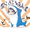 Fake_Shark