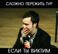=Viper=