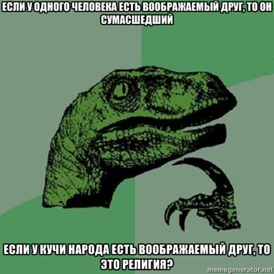 ты на английском: