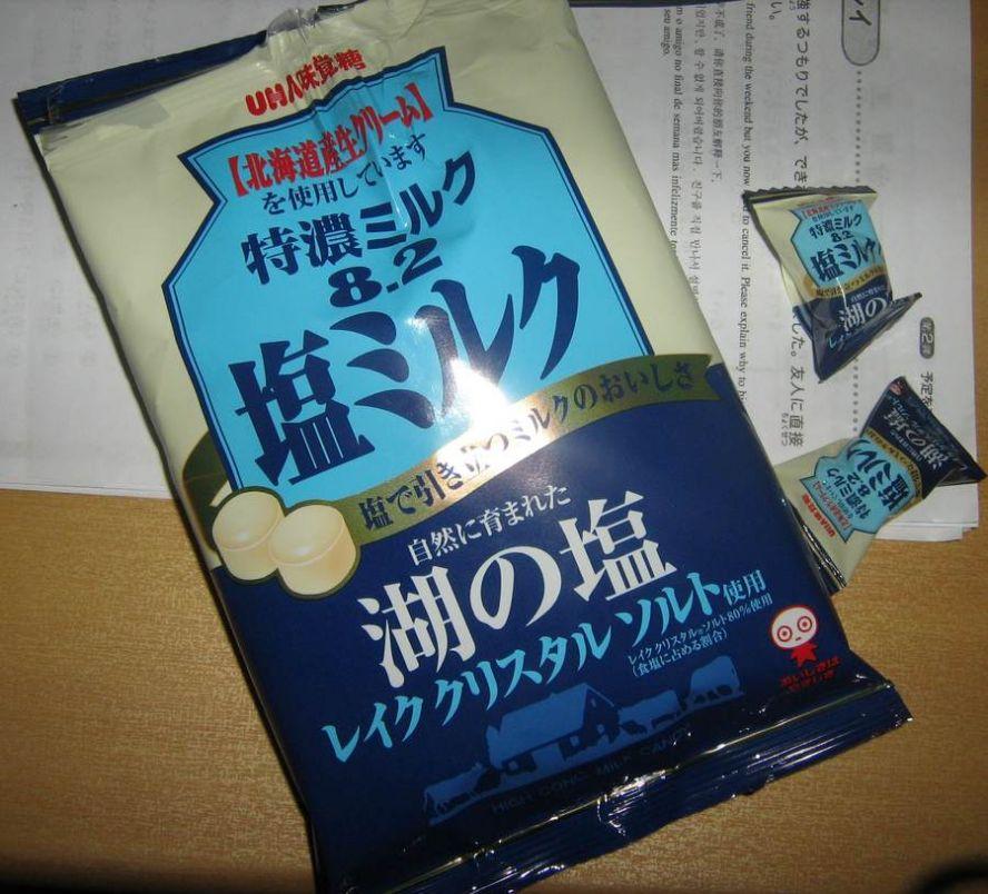 Японки извращение смотреть 13 фотография