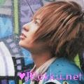 Rin-chun