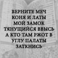 DushaSveta