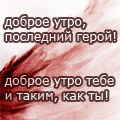Тэмпл