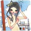 Takeuchi Sora
